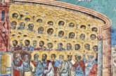 Честваме Неделя на Всички светии, вижте кой има имен ден днес