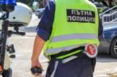 Първи резултати от акцията на КАТ в Кюстендилско