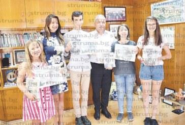 С пълни стипендии от община Гоце Делчев ученици заминават на космически лагер в Турция