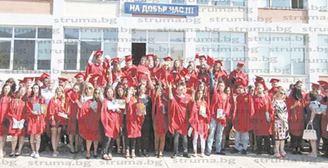 """160 зрелостници на НПГ """"Д. Талев"""" в Гоце Делчев се дипломираха на тържествена церемония"""