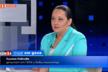 Ново пренареждане – Лиляна Павлова може да не бъде евродепутат