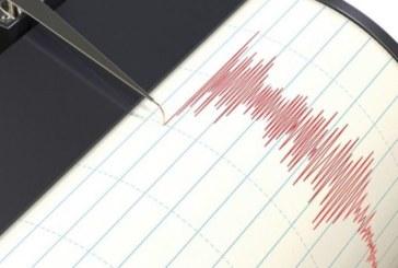 Земетресение разлюля Рим, хората излязоха на улицата