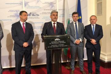 ВМРО поиска доклад от МОН за учебното съдържание на всички учебници
