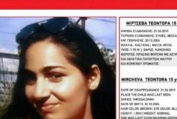 15-годишна българка изчезна в Гърция