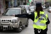 Ако шофирате в Гърция! Нови глоби за водачите, стига се и до затвор
