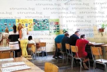 Важно за кандидат-гимназистите! Всички училища в област Благоевград приемат заявления за прием в 8 клас