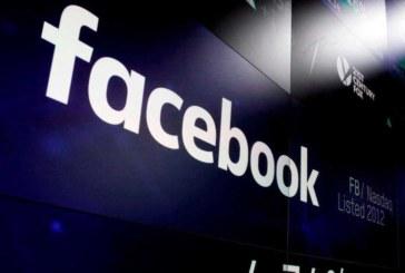 Facebook излъчи на живо видео с разстрел на полицай в главата