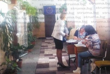 Стартира приемът на първокласници в Благоевград