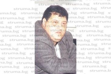 На 64 г. почина от масиран инфаркт основателят на СДС в Петрич Пл. Попстоянов
