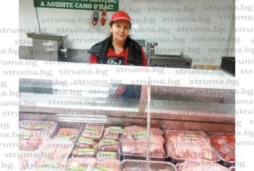Нов ценови удар! Кризата в Китай удари благоевградчани, месото поскъпна с 15-20%