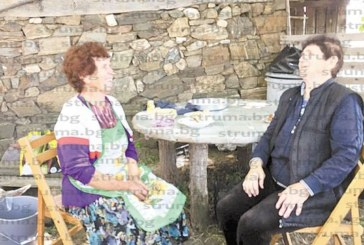 """Бившият полицейски шеф Ив. Зашев събра на трапеза комшии и роднини в """"столицата"""" на Г. Хърсово – махала Панчовци"""