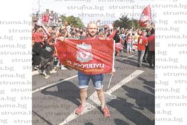 """Фен на орлетата се включи в шампионския парад на европейския футболен първенец """"Ливърпул"""""""