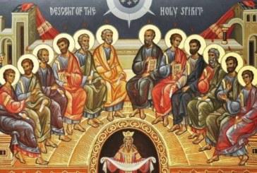 Петдесетница е, можем да видим мъртвите