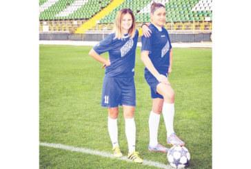 """Две националки от """"Спортика""""  вместо три връщат България  на футболната карта на Европа"""