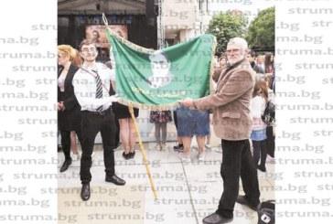 За първи път в историята на ПМГ – Благоевград двама знаменосци поеха заедно школското знаме