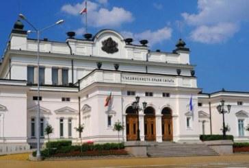 Двама нови депутати положиха клетва в парламента