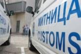Митничари откриха над 1 тон нелегален алкохол в къща в Гоце Делчев