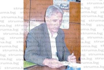 АДФИ започва финансова инспекция на община Петрич