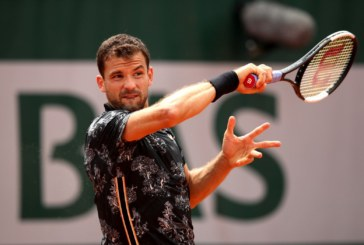 Григор Димитров стартира в Лондон с късен мач днес