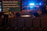 Предупреждение за атентат в Брюксел – тази вечер в 19 часа