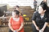 Преместиха от Гърция в Сливенския затвор осъдената за убийство Ст. Петрова от Падеш, брат й алармира: Сестра ми е болна, а й отказват болнично лечение, невинни сме!
