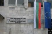 2 г. затвор за шофиране без книжка в Кюстендил