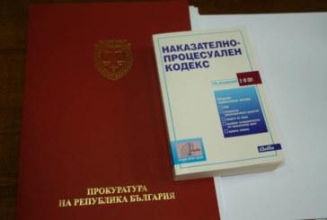 Условна присъда за телефонни измамници в Гоце Делчев