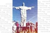 Волейнационалът от Разлог Г. Сеганов с паметна снимка под статуята на Христос в Рио де Жанейро