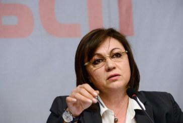Отхвърлиха правилата за пряк избор на лидер на БСП, поискани от Корнелия Нинова