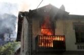 "ОГНЕН АД! Пожар опустоши къща на ул. ""Младост"" в Благоевград"