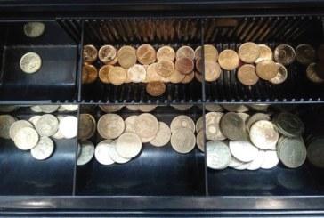 Откраднаха монетник от магазин в Кюстендил