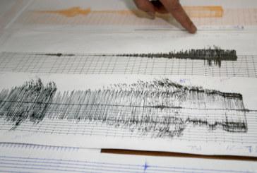 Земетресение до българо-гръцката граница