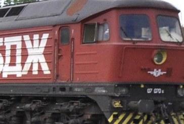 Запали се локомотивът на пътническия влак Ямбол – Бургас