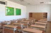 Важно за кандидат-гимназистите: Утре обявяват свободните места за трето класиране