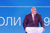 Бойко Борисов посочи в кои градове в България трябва да има радикални промени