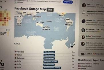 Фейсбук се срина в целия свят