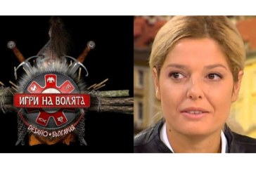 """Александра Сърчаджиева ще води """"Игри на волята""""!"""