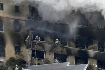 Пожар унищожи  анимационно студио в Япония, вадят тела под отломките