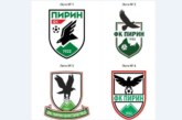 """Фенове на орлетата оприличиха 2 от предложените емблеми  на ОФК """"Пирин"""" за крадени от разложкия герб и логото  на БДЖ, стотици се включиха в гласуването и дадоха  убедителна преднина на излизащия извън рамката орел"""