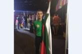17-г. петричанин пети на европейското първенство по билярд