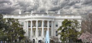 Пороен дъжд наводни сутерена на Белия дом