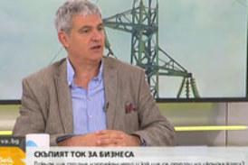 Президентът на КНСБ: Има манипулации на пазара на промишлен ток