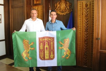 Кметът Георги Икономов изпрати състезателя по ски алпинизъм Никола Калистрин на младежкото световно първенство в Италия