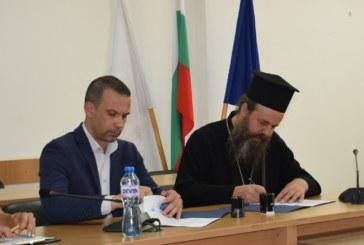 Община Сандански дарява два общински имота на църквата за изграждането на православни храмове