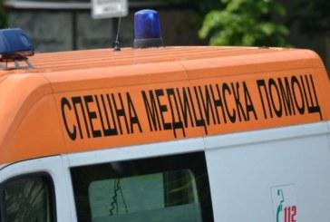 20 спешни случая обслужили медиците в Пиринско