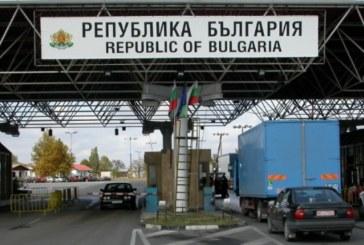 Трафикът на българските гранични пунктове