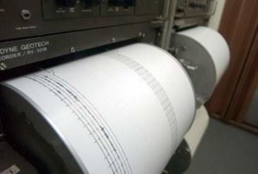 Земетресение разтърси  Северна Гърция, усети се и у нас