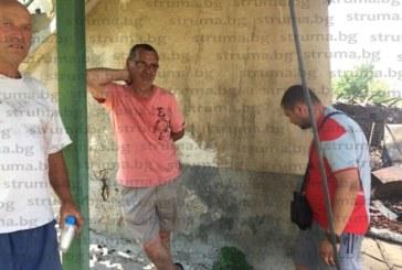 Собствениците на изпепелената от мълния къща в Покровник: За 1 час изчезнаха 10 г. труд! А що пара, що бетон е хвърлено…
