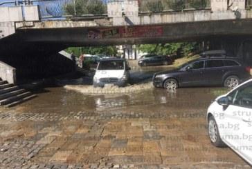 Пространството под Моста на влюбените в Благоевград заприлича на езеро
