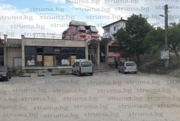 Благоевградският бизнесмен Станислав Ханджийски хвърли око на центъра на с. Изгрев, иска да купи земята